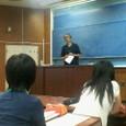 楽しい授業講座