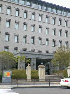 県民交流センター