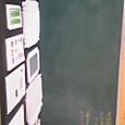 理科分子模型講座2010