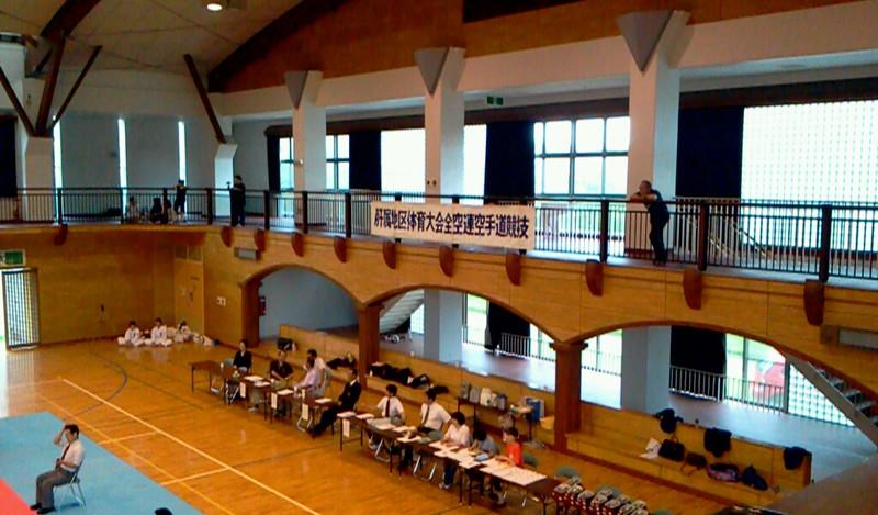 空手の大会