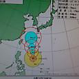 台風16号、16日は