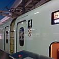 午後6時発の新幹線に乗る。