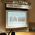 鹿児島大学・稲森会館にまいりました。
