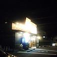 夕食は、吉野食堂で
