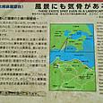 寺山公園にも行きました。
