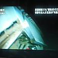 22日は長野で地震