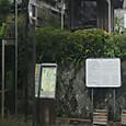 長崎に修学旅行中です。