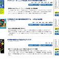 Rikaeiichi0531
