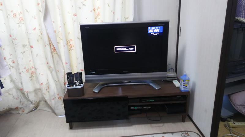 テレビ台買ったよ。