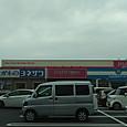 買い物にDAISOへ行く。