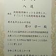 Syoujyou02