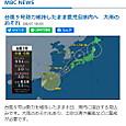 Taifuu9