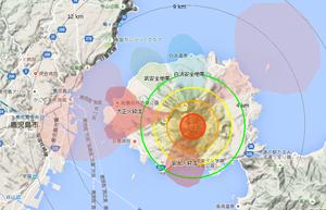 Kagosima3