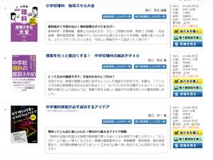 Mybook20200106